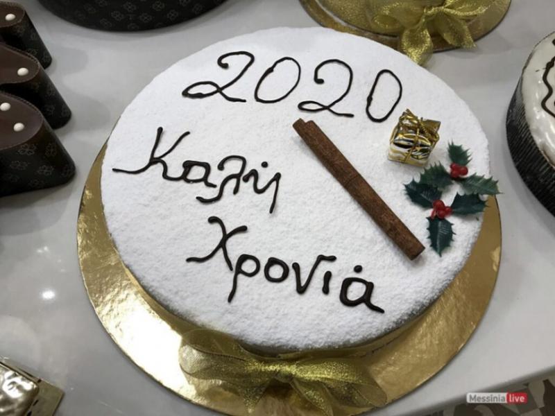 Kopi pitas 2020