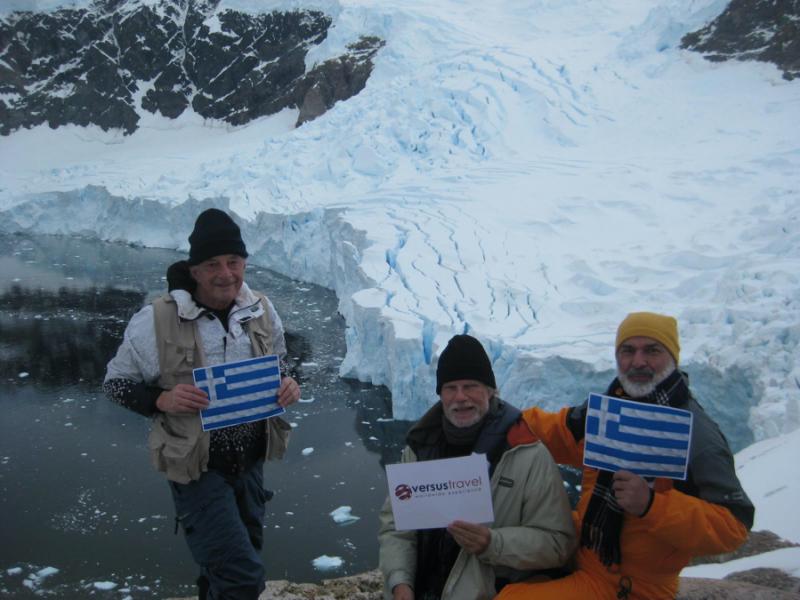Σε λόφο με φόντο παγετώνα