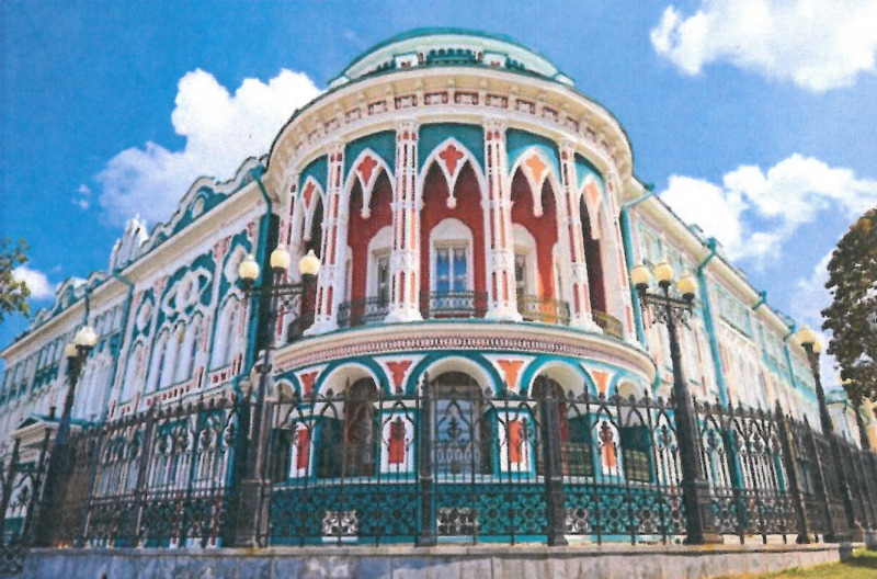 ΕΚΑΤΕΡΙΝΕΜΠΟΥΡΓΚ. Δημόσιο κτίριο σοβιετικής αρχιτεκτονικής.