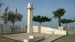 Μνημείο Φιλελλήνων στο Πέτα