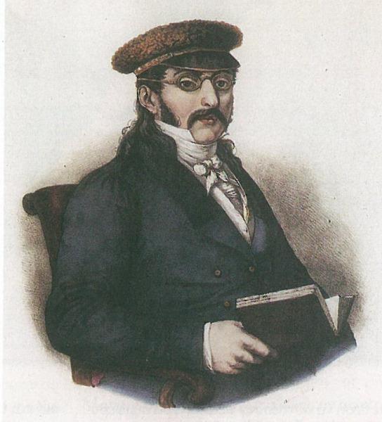 Αλέξανδρος Μαυροκορδάτος (1791-1865). Επιζωγραφισμένη λιθογραφία