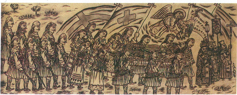 Η ταφή του Καραϊσκάκη. Κάρβουνο. Σταμάτης Λαζάρου