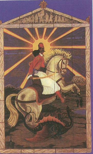 Καραϊσκάκης ο Μέγας. Απεικόνιση του Καραϊσκάκη σαν στρατηγού αγίου