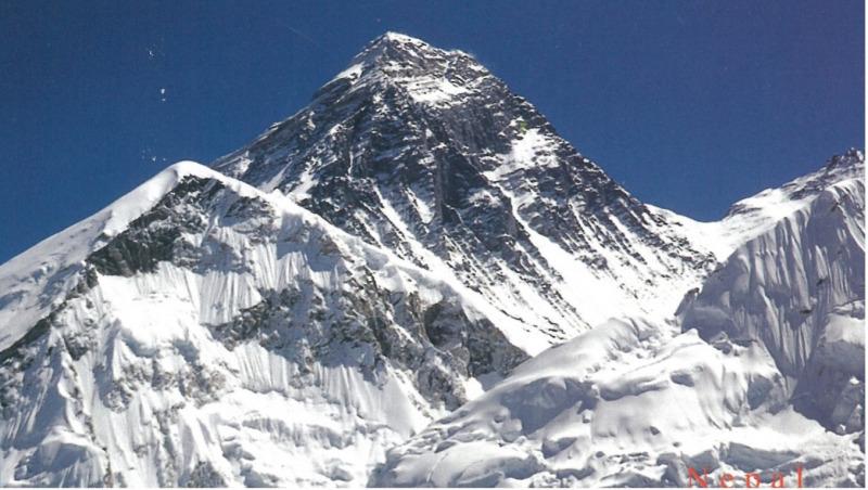 Everest korifi