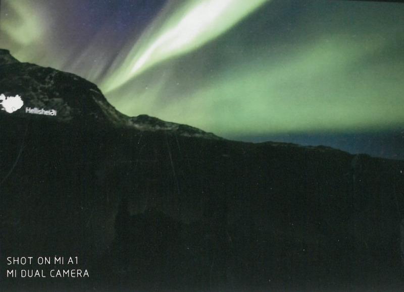 Ισλανδία Ρέικιαβικ. Από μουσείο Βόρειου σέλαος