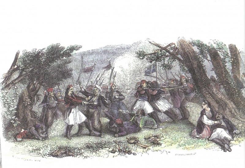 Η μάχη της Πλάκας. Περιγραφική και Ιστορική εικονογράφηση