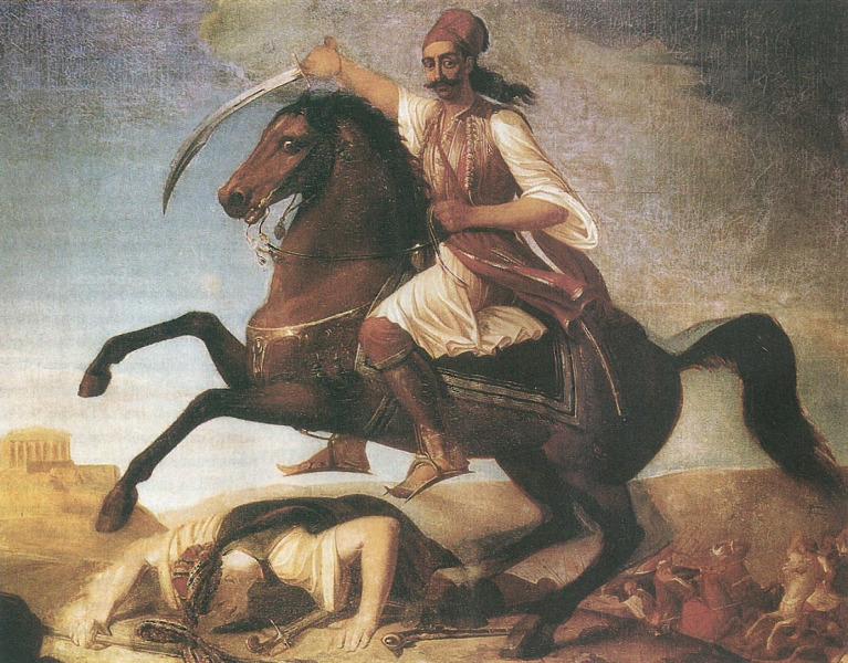 Γεώργιος Καραϊσκάκης, ελαιογραφία του Γ. Μαργαρίτη